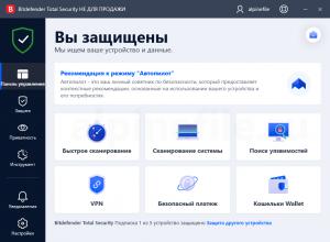 bitdefender-total-security-free-license-screenshot-9