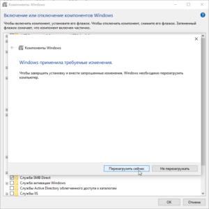 bluestacks-erorr-hyper-v-windows-sandbox-disable-screenshot-5
