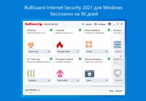 bullguard-internet-security-windows-free-license