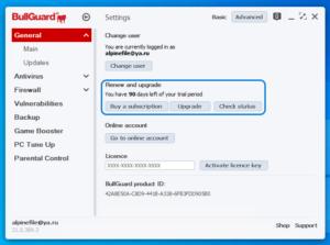 bullguard-internet-security-windows-free-license-screenshot-2