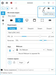 captura-how-to-use-screenshot-10