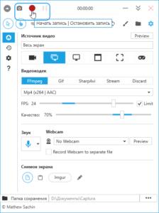 captura-how-to-use-screenshot-12