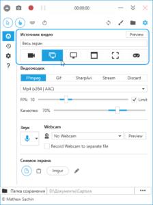 captura-how-to-use-screenshot-4