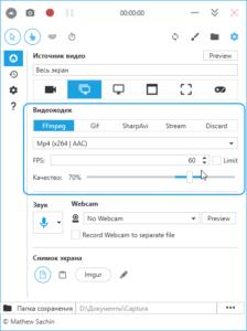 captura-how-to-use-screenshot-5