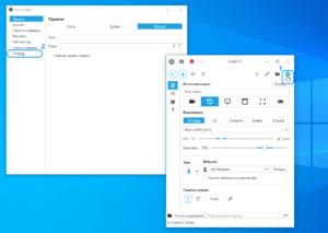 captura-windows-ffmpeg-on-screenshot-1