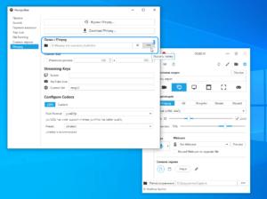 captura-windows-ffmpeg-on-screenshot-2