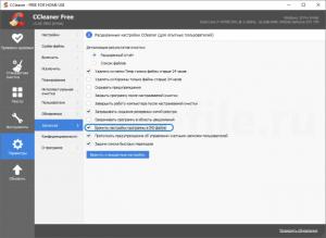ccleaner-settings-firefox-79-screenshot-1