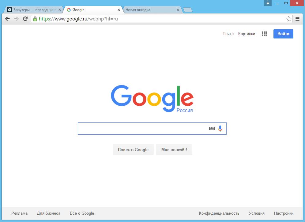 Скачать бесплатно программу браузер chromium