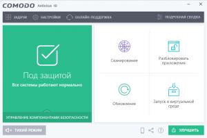 comodo-antivirus-10