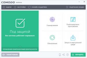 comodo-antivirus-12