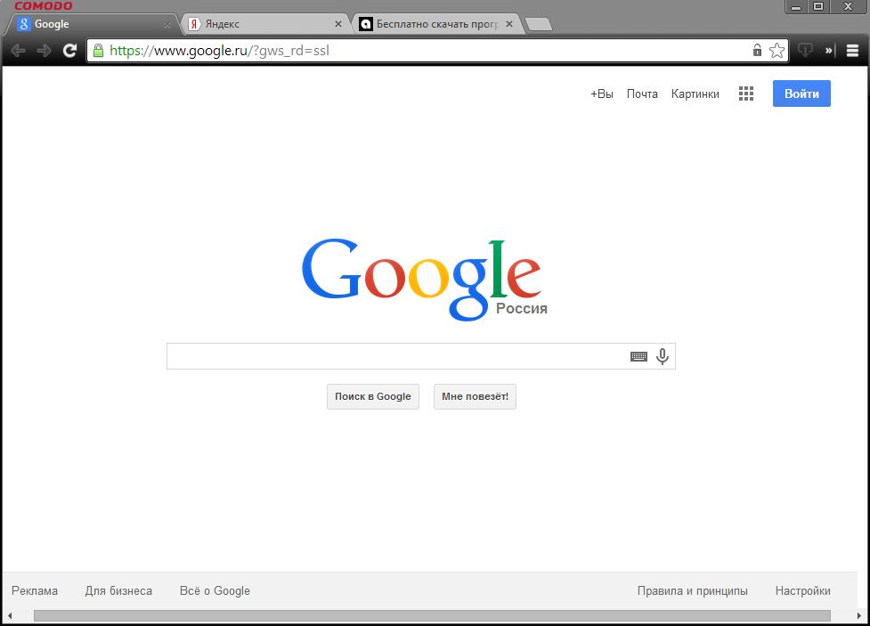 0a8755aac908 Comodo Dragon — скачать бесплатно браузер Comodo