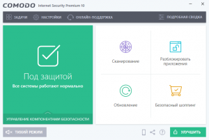 comodo-internet-security-premium-10