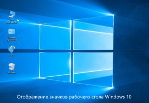 computer-icon-enabled-windows-10