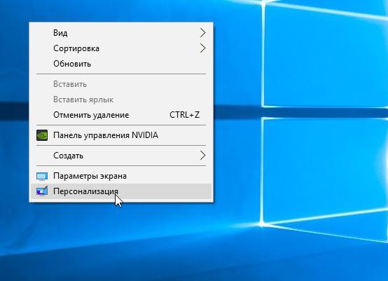 Как вернуть мой компьютер на рабочий стол