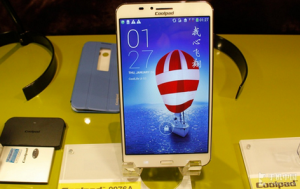coolpad-halo-ces-2014