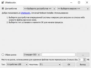 create-linux-bootable-live-usb-drive-usbunetbootin