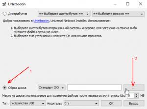create-linux-bootable-live-usb-drive-usbunetbootin-screenshot-2