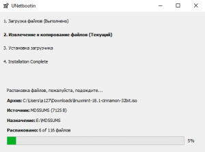 create-linux-bootable-live-usb-drive-usbunetbootin-screenshot-5