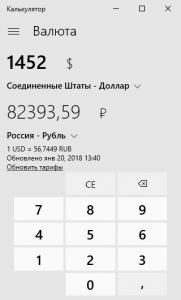 currency-converter-windows-10-screenshot-2