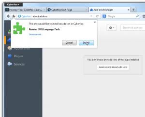 cyberfox-rus-step-3-add-ons-install