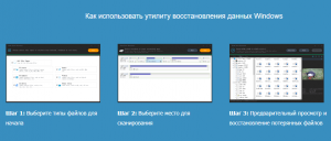 deep-data-recovery-free-license-screenshot-4