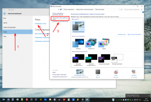 desktop-windows-10-screenshot-12