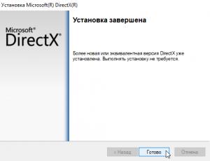directx-windows