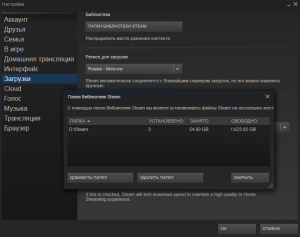 disk-c-full-hd-6-steam
