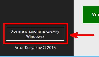 Драйвер пак не онлайн для windows 7
