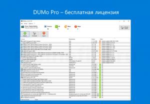 dumo-pro-free-license