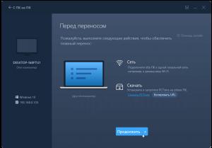 easeus-todo-pctrans-pro-free-license-screenshot-2