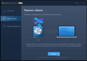 easeus-todo-pctrans-pro-free-license-screenshot-3