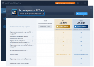 easeus-todo-pctrans-pro-free-license-screenshot-6