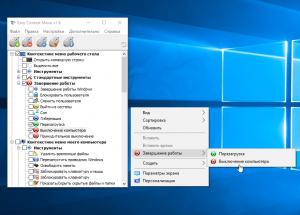 easy-context-menu-screenshot-1