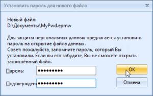 efficient-password-manager-pro-screenshot-1