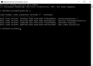 export-import-power-plan-windows-10-screenshot-1