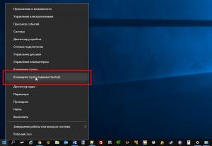 export-import-power-plan-windows-10-screenshot