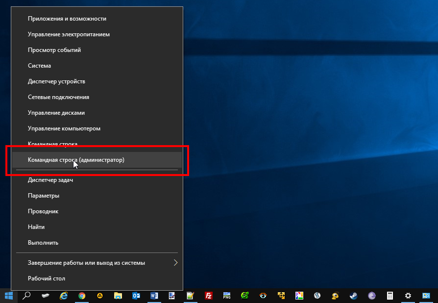 How To Import And Export Power Plans In Windows 10