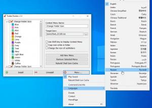 folder-painter-how-to-use-screenshot-1