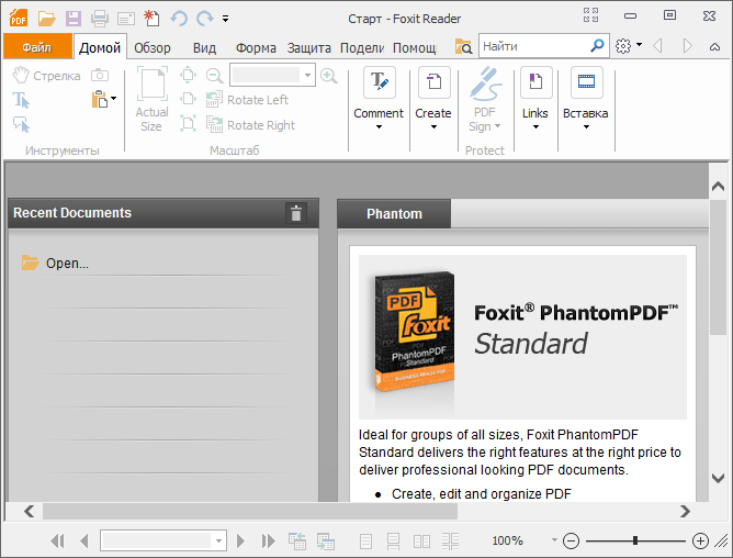 Foxit Reader - скачать бесплатно Foxit Reader 7 3 4 311