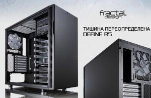 fractal-design-define-r5