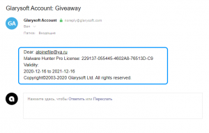 glarysoft-malware-hunter-pro-free-license-screenshot-2
