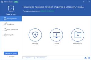 glarysoft-malware-hunter-pro-free-license-screenshot-4