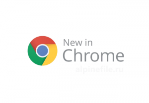google-chrome-79-new-features