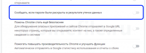google-chrome-79-new-features-screenshot-4