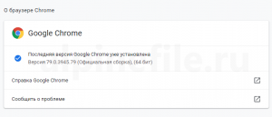 google-chrome-79-new-features-screenshot-5