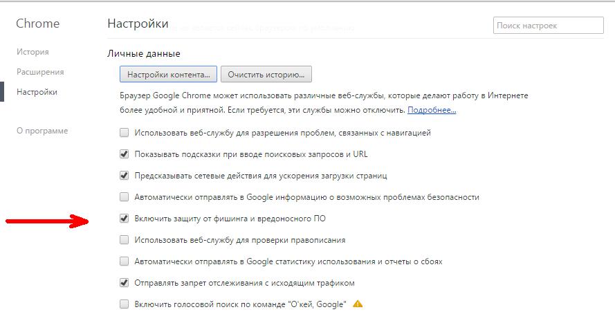 Что делать если гугл заблокировал файл