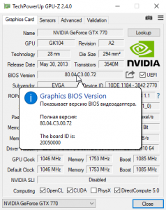 gpu-z-2-techpowerup