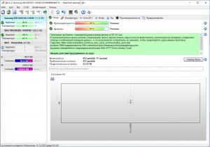 hard-disk-sentinel-free-license-screenshot-3