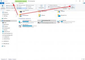 hide-drive-letters-Windows-10-screenshot-1